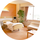 入院施設について